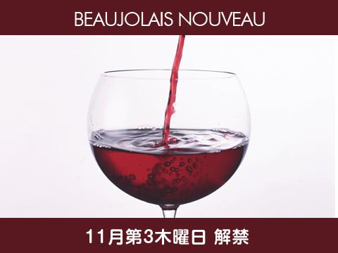 beaujolais_nouveau-avance