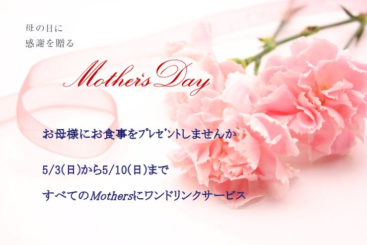 img_mother2-1